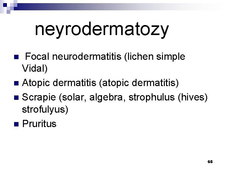atopic dermatitis перевод