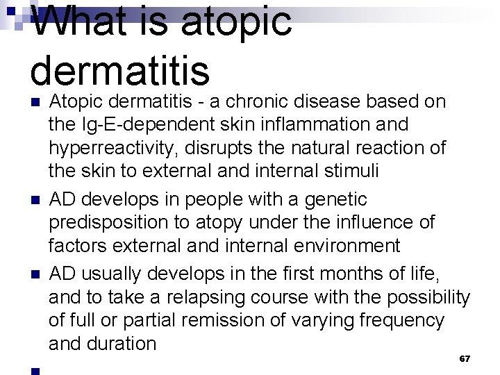 atopic dermatitis перевод)