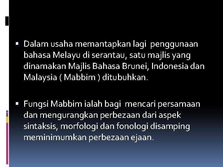 Dalam usaha memantapkan lagi penggunaan bahasa Melayu di serantau, satu majlis yang dinamakan