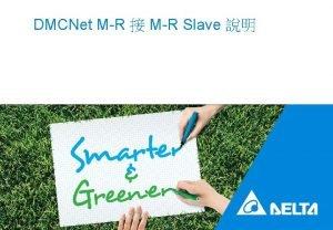 DMCNet MR MR Slave Node 1 Node 2