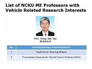List of NCKU ME Professors with Vehicle Related