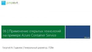 Microsoft Azure Open Source Iaa S Paa S