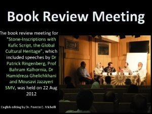 Book Review Meeting The book review meeting for