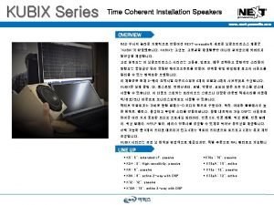 K 12 A Active FullRange Coaxial Speaker www