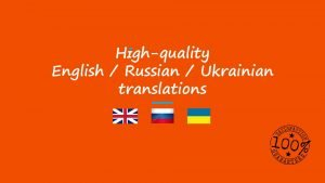 Hghquality English Russian Ukrainian translations Welcome message Welcome