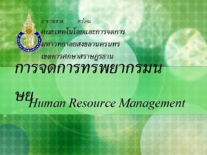 Human resource management challenge How a firms human