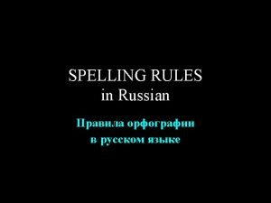 There are only 5 vowels in Russian AEIOU