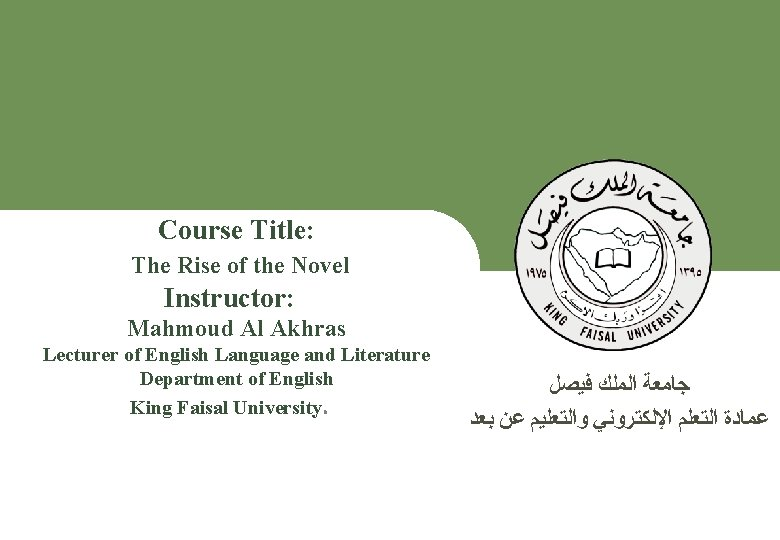 Course Title The Rise of the Novel Instructor