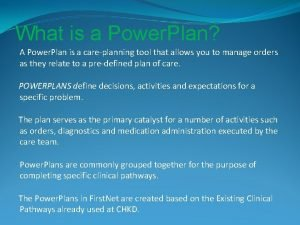 What is a Power Plan A Power Plan
