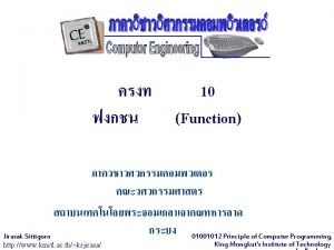 Function function function Jirasak Sittigorn http www kmitl