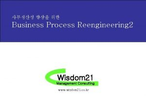 Business Process Reengineering 2 Wisdom 21 Management Consulting