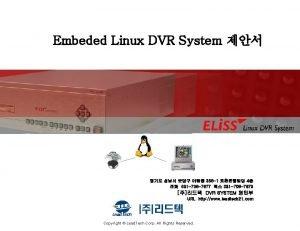 Embeded Linux DVR System Embeded Linux DVR System
