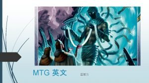 MTG MTG is the worlds largest and most