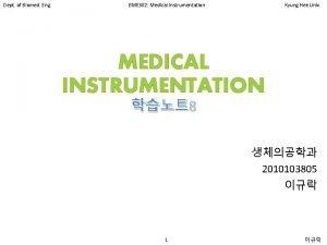 Dept of Biomed Eng BME 302 Medical Instrumentation