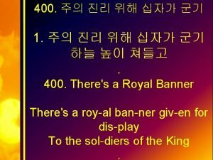 400 1 400 Theres a Royal Banner Theres