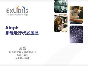 license util y 11 1 9 Aleph server