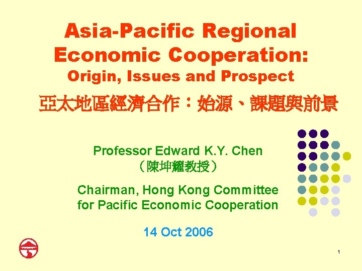 AsiaPacific Regional Economic Cooperation Origin Issues and Prospect