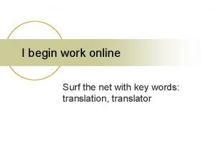 I begin work online Surf the net with