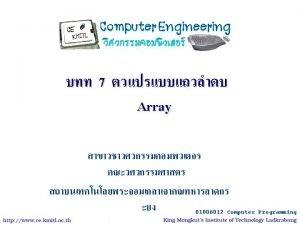 01006012 Computer Programming Computers and Programming 1 10