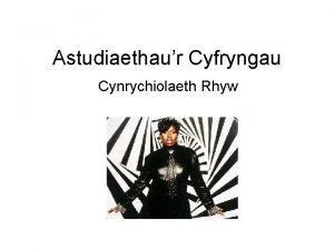 Astudiaethaur Cyfryngau Cynrychiolaeth Rhyw Ailddal Beth yw Testun