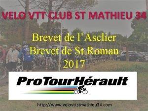 VELO VTT CLUB ST MATHIEU 34 Brevet de