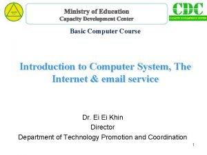Ministry of Education Capacity Development Center Basic Computer