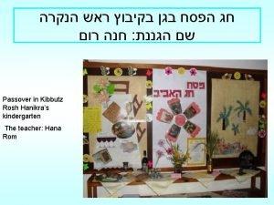 Passover in Kibbutz Rosh Hanikras kindergarten The teacher