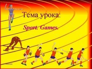 Sport Games 9102020 Blue seagreen three Brown handyellow