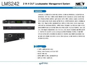 LMS 242 2 IN 4 OUT Loudspeaker Management