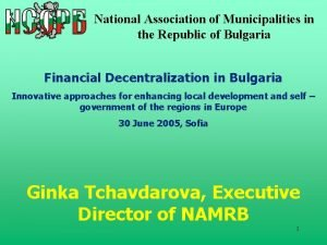 National Association of Municipalities in the Republic of