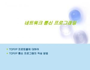02 TCPIP 20 1 TCPIP 1 1 2