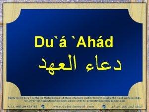 Du Ahd Kindly recite Sura E Fatiha for