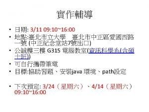 1 Class name import java util public class