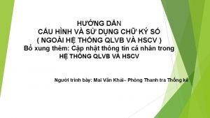 HNG DN CU HNH V S DNG CH