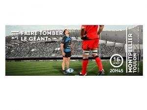 Goals 3 Years Sport New MHR Identity Playoff