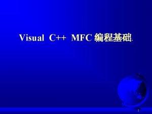 Visual C MFC 1 HDC h DC PAINTSTRUCT