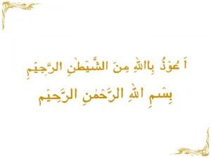 Is Not Allah Sufficient For His Servant Defining
