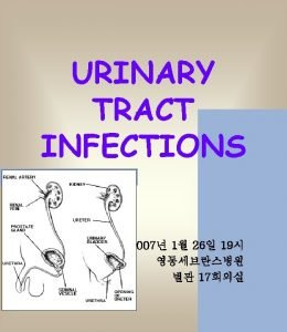 URINARY TRACT INFECTIONS 2007 1 26 19 17