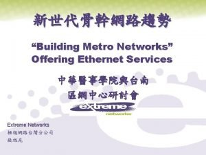 Building Metro Networks Offering Ethernet Services Extreme Networks