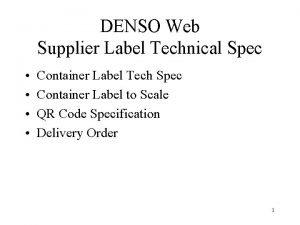 DENSO Web Supplier Label Technical Spec Container Label
