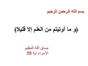 Kidney By Dr Abdel Aziz M Hussein Lecturer