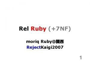 Rel Ruby 7 NF moriq Ruby Reject Kaigi