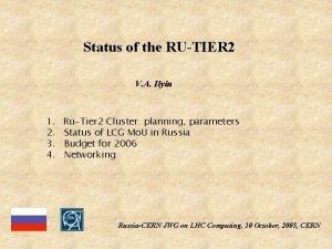 Status of the RUTIER 2 V A Ilyin