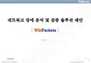 Wild Packets 2006 4 9162020 Wild Packets Confidential
