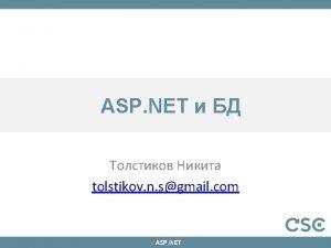 ASP NET tolstikov n sgmail com ASP NET