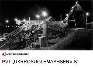 PVT UKRROSUGLEMASHSERVIS Company profile PVT UKRROSUGLEMASHSERVIS combines wide