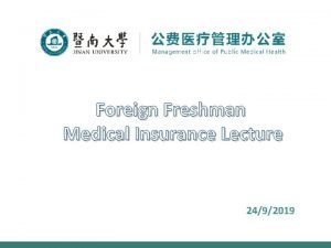 Foreign Freshman Medical Insurance Lecture 2492019 Medical Insurance