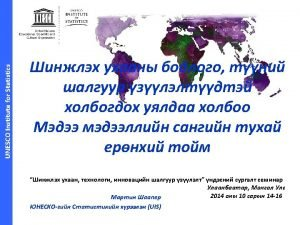 UNESCO Institute for Statistics UNESCO Institute for Statistics