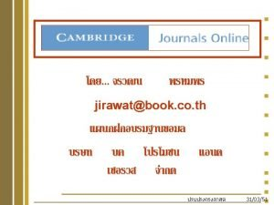 Search Methods 1 Browse Journals By Title By