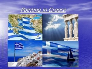 Painting in Greece Paleolithic Era 30 000 12